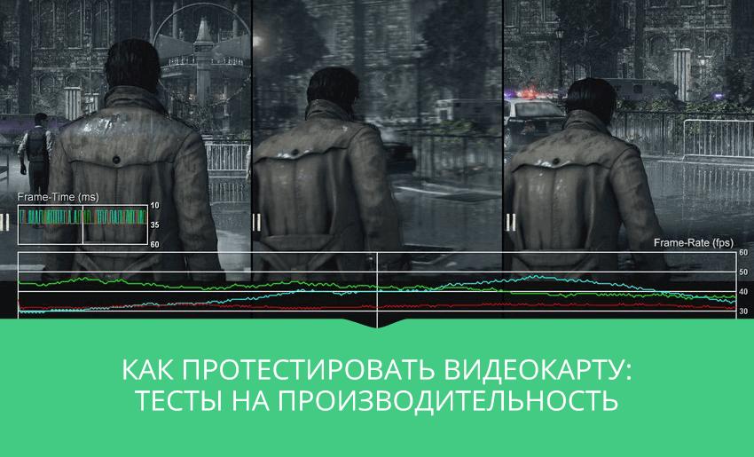 три скриншота компьютерной игры с разными настройками графики