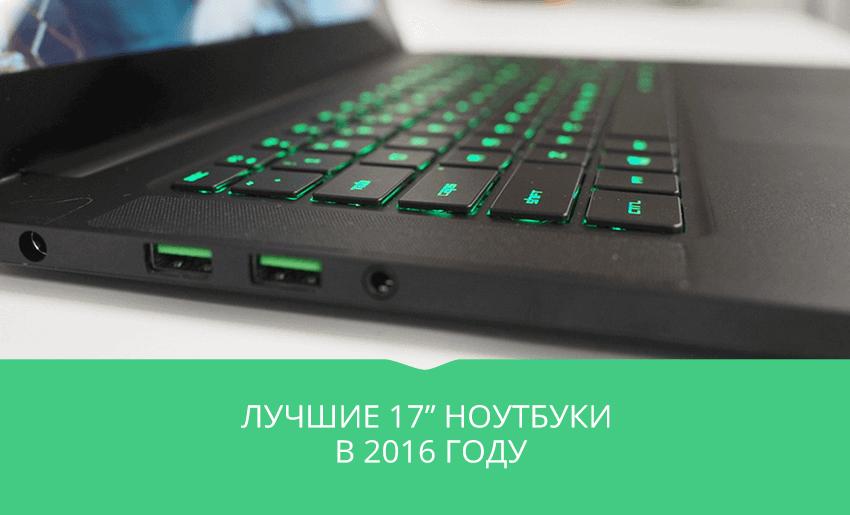фото бюджетного ноутбука