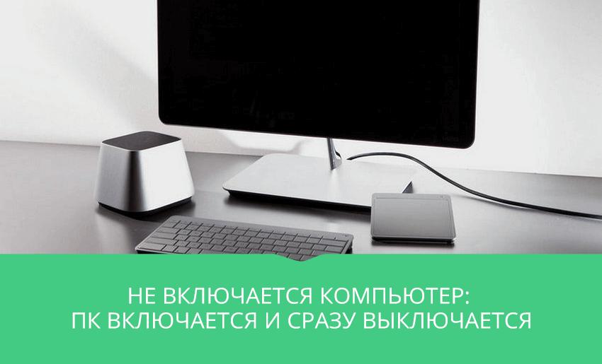 компьютер с клавиатурой и монитором на столе