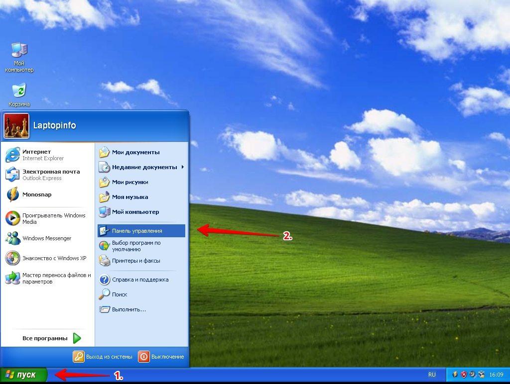 панель-управления-виндовс-XP